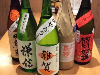 オススメの日本酒!!!
