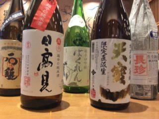 日本酒祭り開催!!!